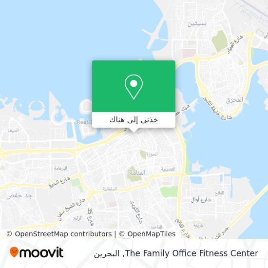 خريطة The Family Office Fitness Center
