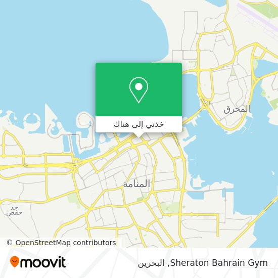 خريطة Sheraton Bahrain Gym