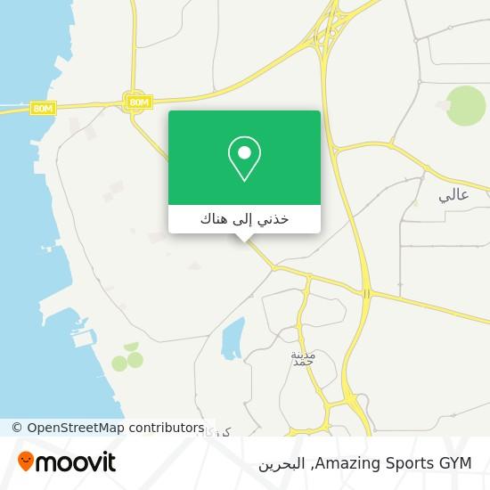 خريطة Amazing Sports GYM