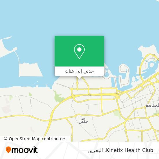 خريطة Kinetix Health Club