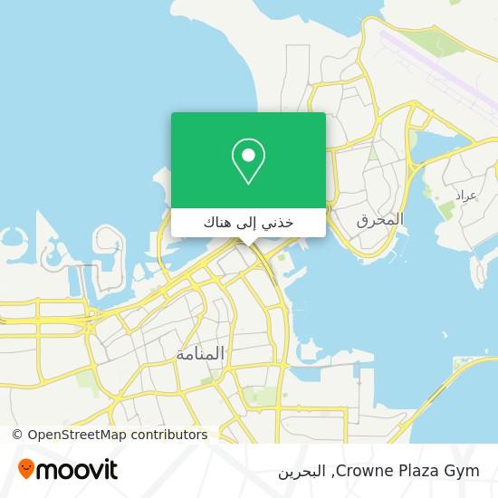 خريطة Crowne Plaza Gym
