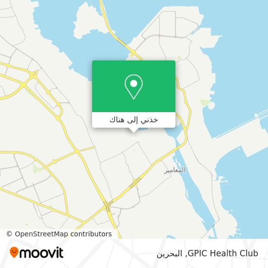 خريطة GPIC Health Club