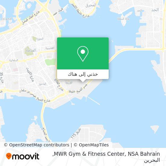 خريطة MWR Gym & Fitness Center, NSA Bahrain