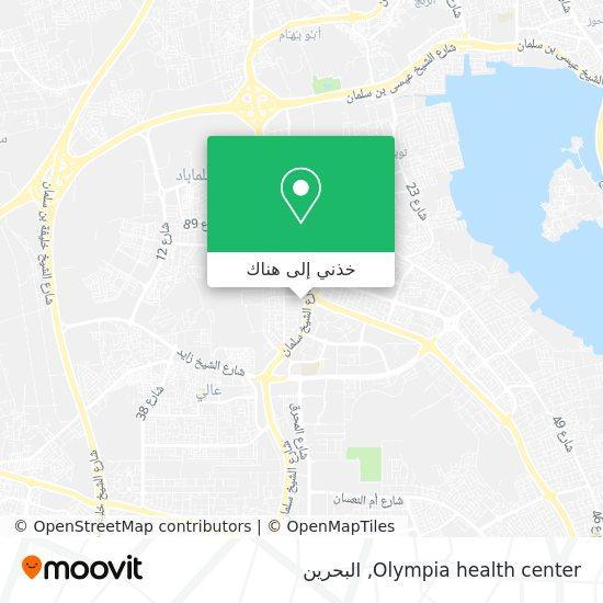 خريطة Olympia health center