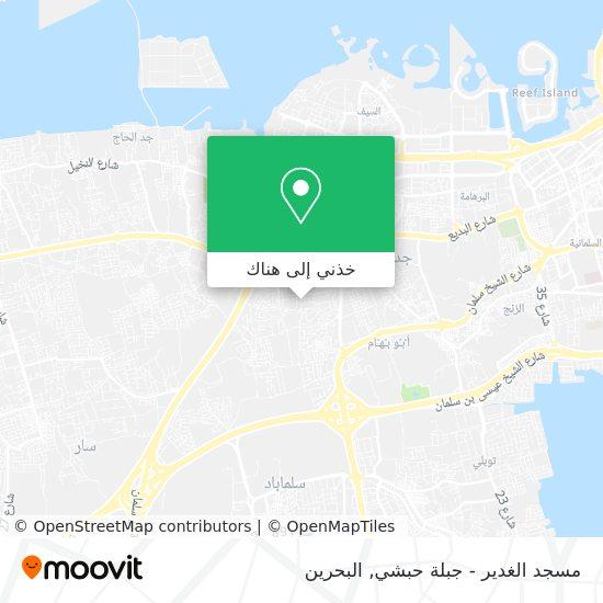 خريطة مسجد الغدير - جبلة حبشي