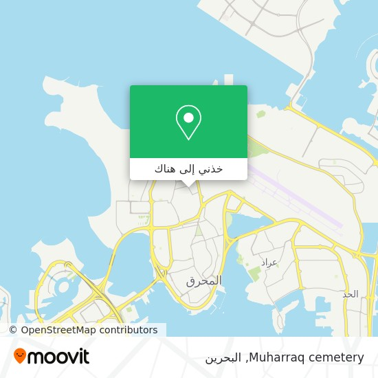 خريطة Muharraq cemetery