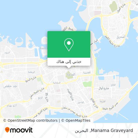 خريطة Manama Graveyard