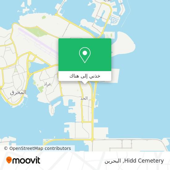 خريطة Hidd Cemetery