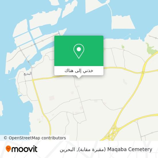 خريطة Maqaba Cemetery (مقبرة مقابة)