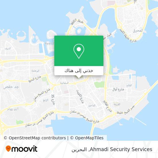 خريطة Ahmadi Security Services