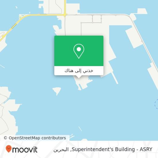 خريطة Superintendent's Building - ASRY