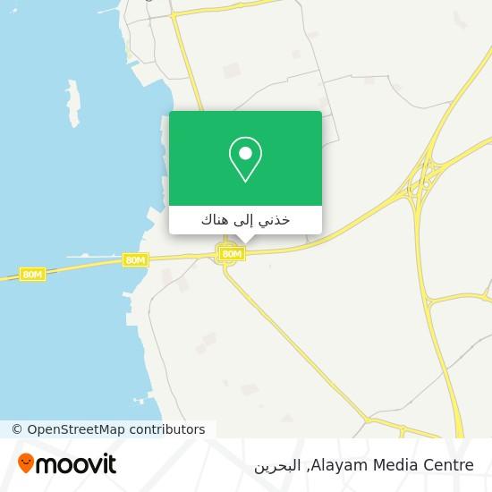 خريطة Alayam Media Centre