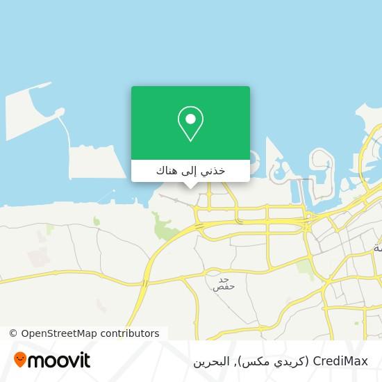 خريطة CrediMax (كريدي مكس)