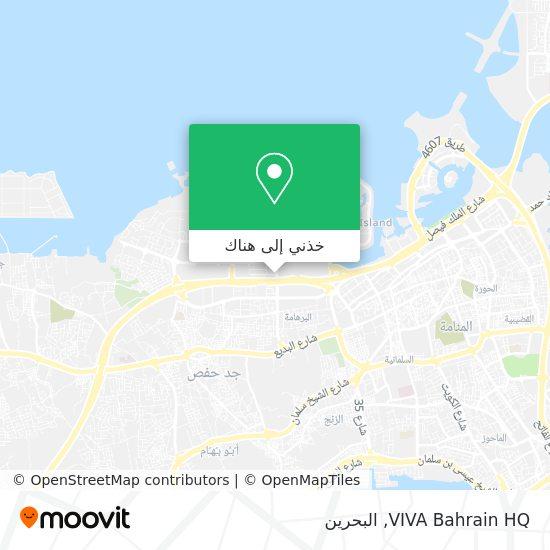 خريطة VIVA Bahrain HQ