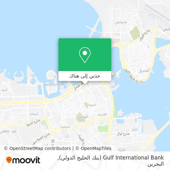 خريطة Gulf International Bank (بنك الخليج الدولي)