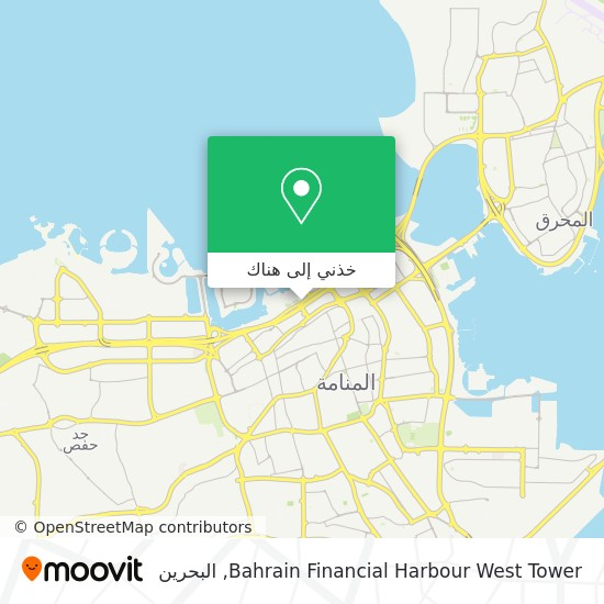 خريطة Bahrain Financial Harbour West Tower