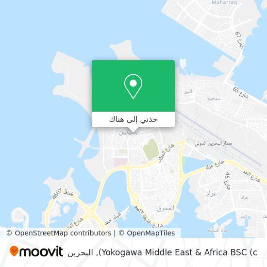 خريطة Yokogawa Middle East & Africa BSC