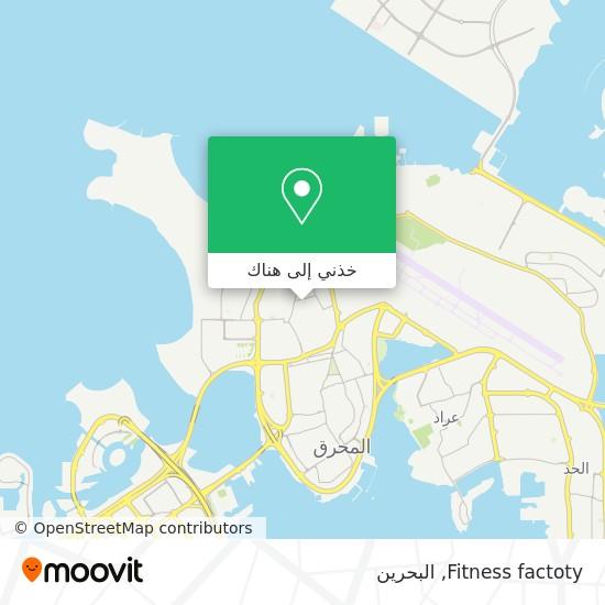 خريطة Fitness factoty