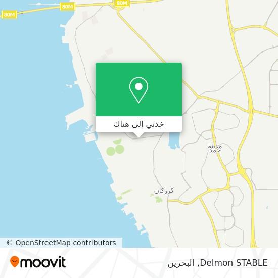 خريطة Delmon STABLE