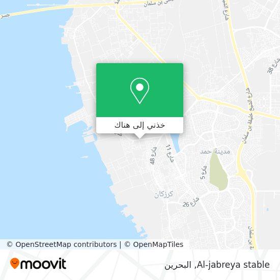 خريطة Al-jabreya stable