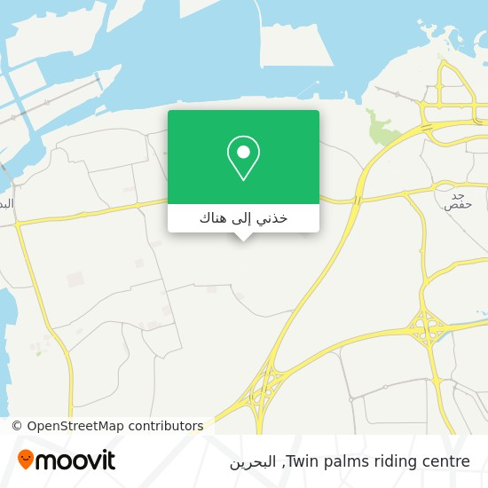 خريطة Twin palms riding centre