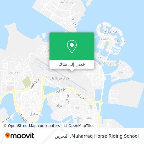 خريطة Muharraq Horse Riding School
