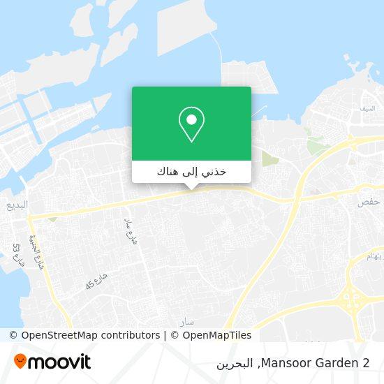 خريطة Mansoor Garden 2