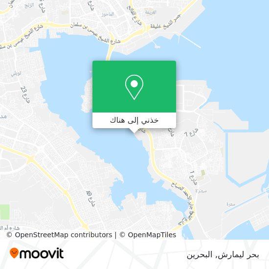 خريطة بحر ليمارش