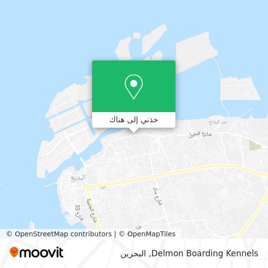 خريطة Delmon Boarding Kennels