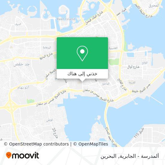 خريطة ألمدرسة - الجابرية