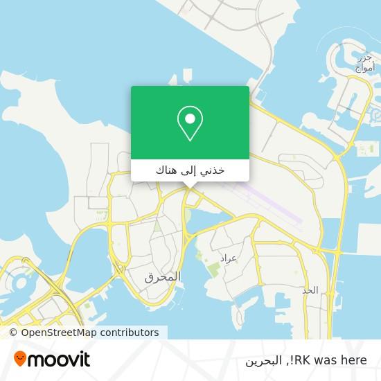 خريطة RK was here!