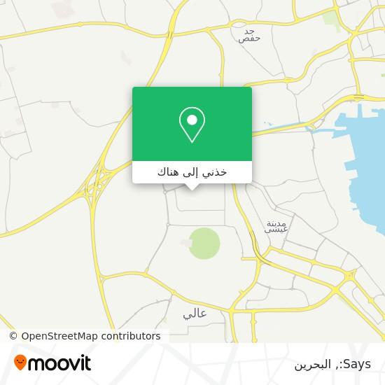 خريطة Says: