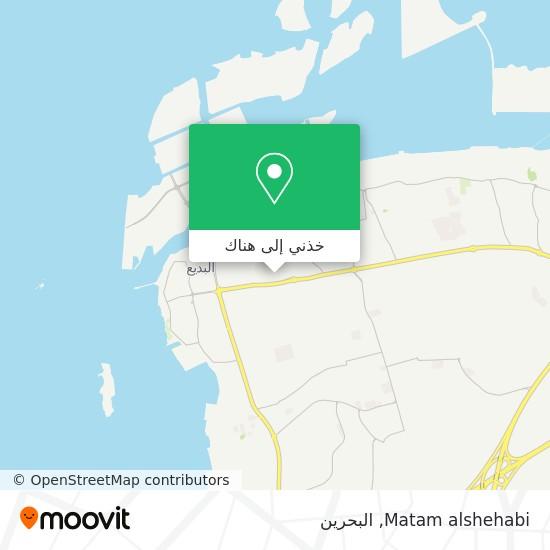 خريطة Matam alshehabi