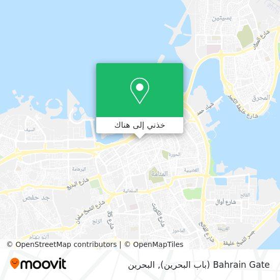 خريطة Bahrain Gate (باب البحرين)
