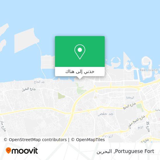 خريطة Portuguese Fort