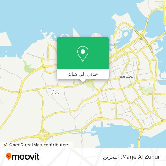 خريطة Marje Al Zuhur