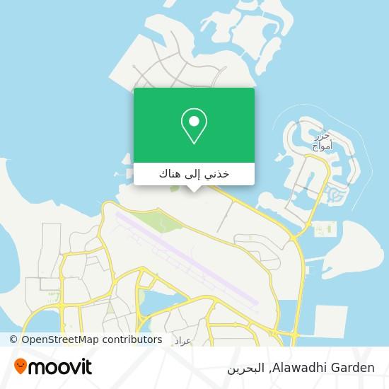 خريطة Alawadhi Garden