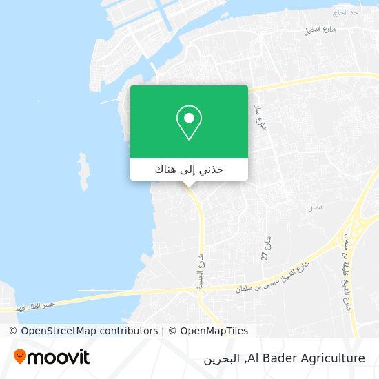 خريطة Al Bader Agriculture