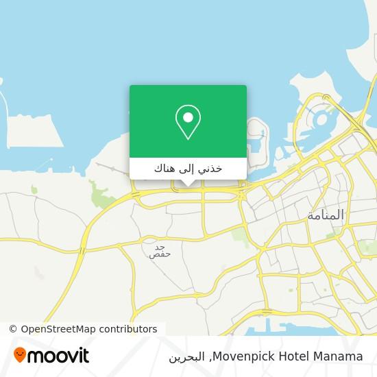 خريطة Movenpick Hotel Manama