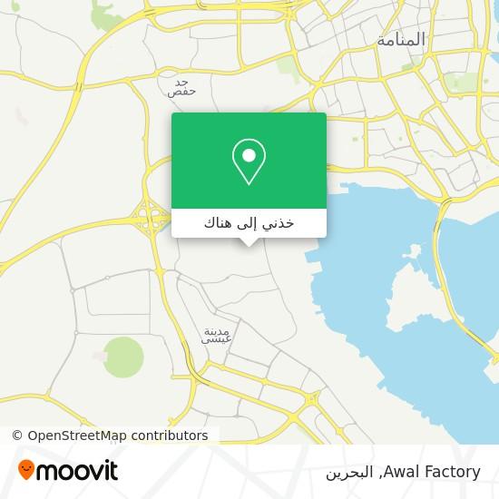 خريطة Awal Factory