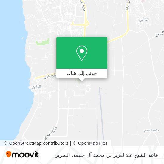 خريطة قاعة الشيخ عبدالعزيز بن محمد آل خليفة