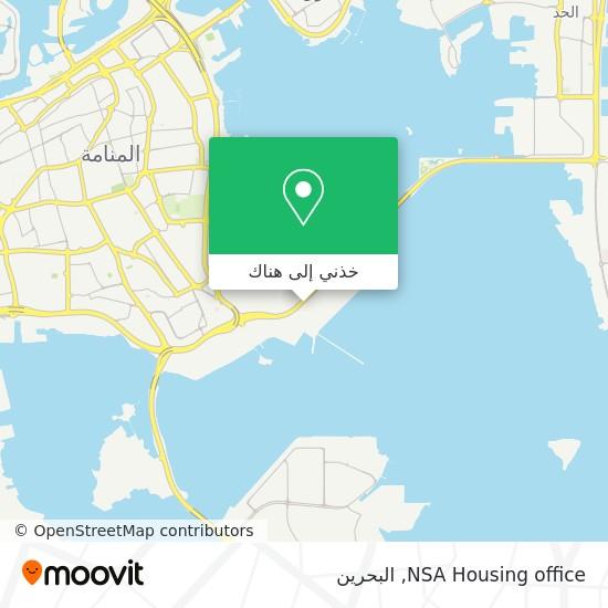 خريطة NSA Housing office