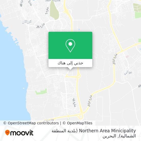 خريطة Northern Area Minicipality (بلدية المنطقة الشمالية)