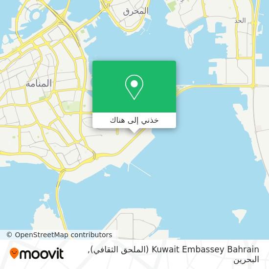 خريطة Kuwait Embassey Bahrain (الملحق الثقافي)