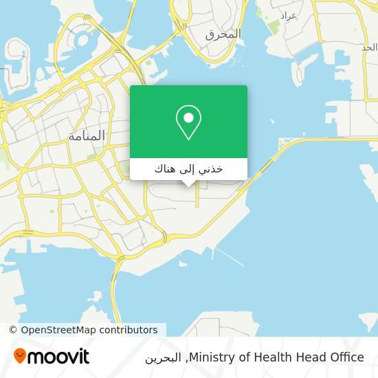 خريطة Ministry of Health Head Office