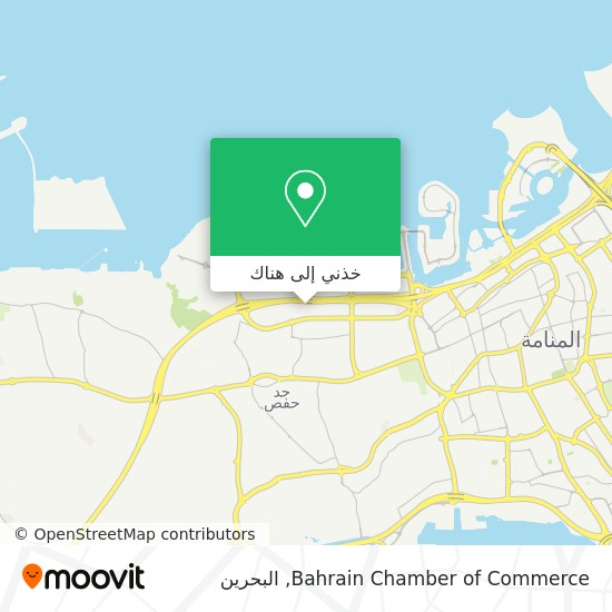 خريطة Bahrain Chamber of Commerce