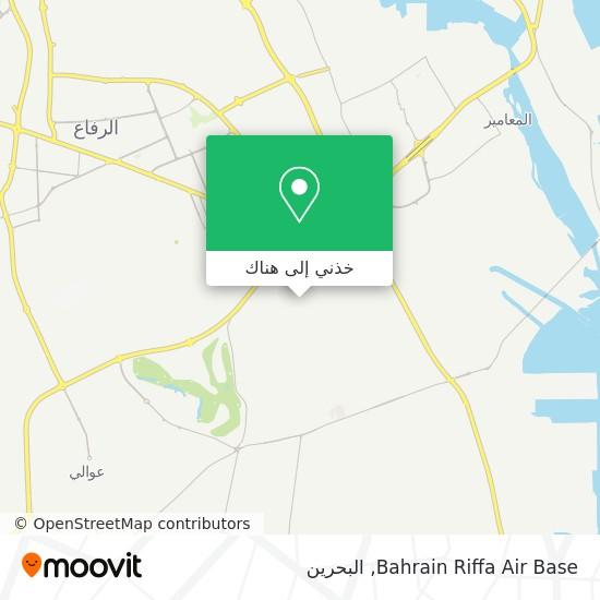 خريطة Bahrain Riffa Air Base