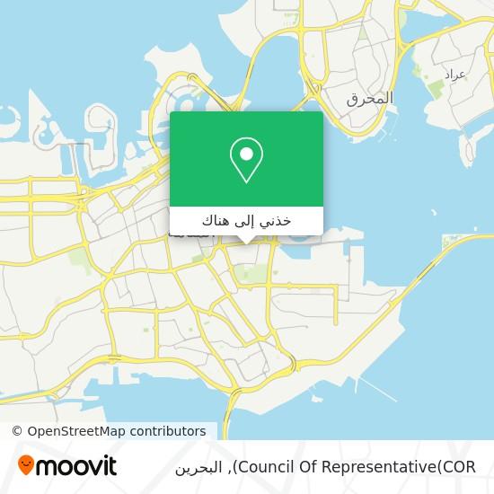 خريطة Council Of Representative(COR)
