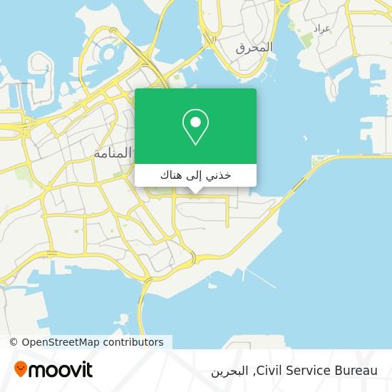 خريطة Civil Service Bureau