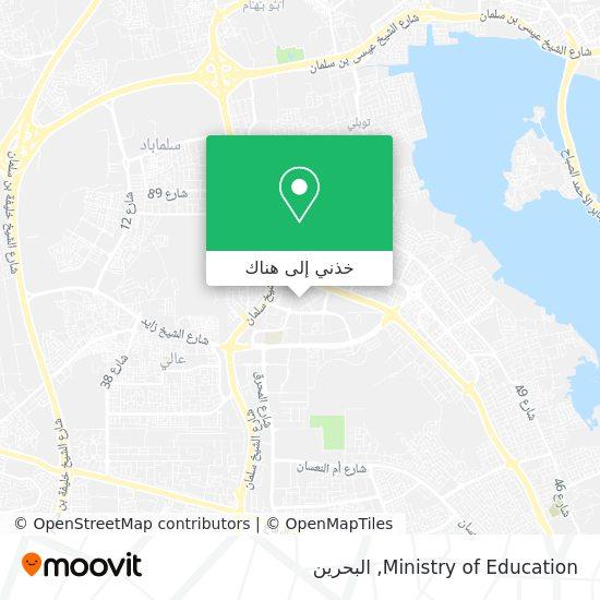 خريطة Ministry of Education